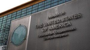 Посолството на САЩ в Русия анонсира незаконни акции на 23 януари