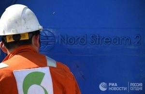 """Европейският парламент ще поиска спиране на строителството на """"Северен поток - 2"""" заради Навалани"""