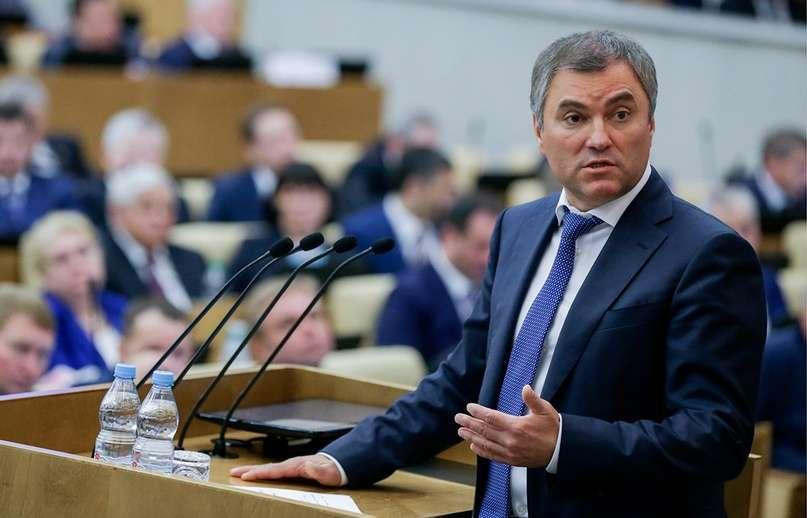 Володин: Няма да позволим на САЩ, чията политическа система деградира, да говорят с менторски тон на Русия