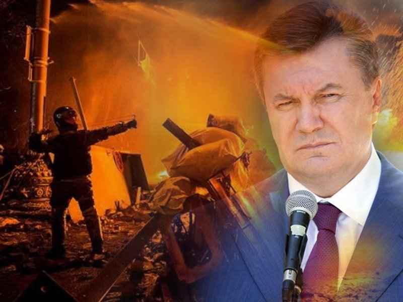 Планът за ликвидирането на Янукович