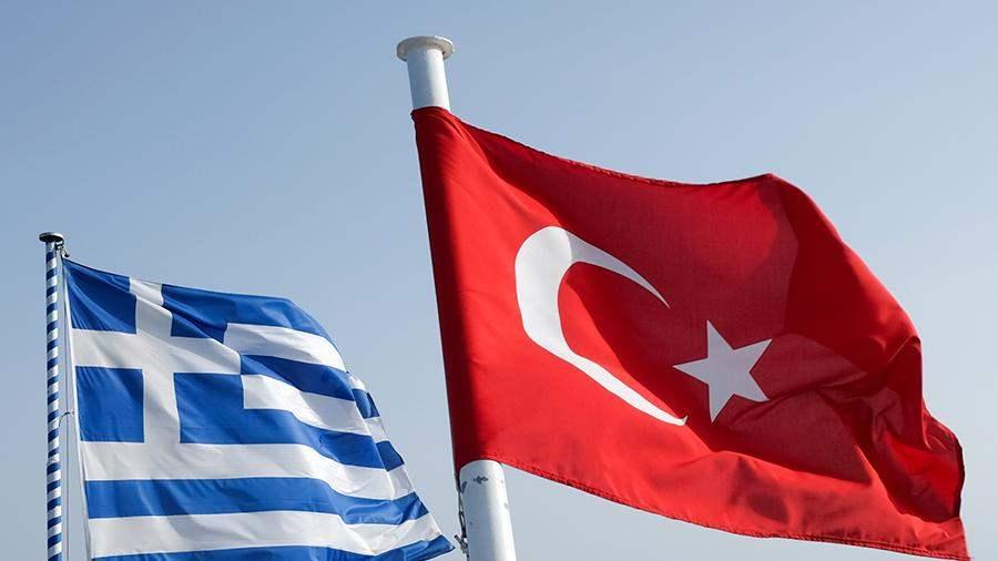 Гърция и Турция търсят допирни точки
