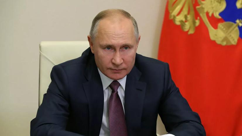 Путин обсъди стратегическата стабилност с членовете на Съвета за сигурност