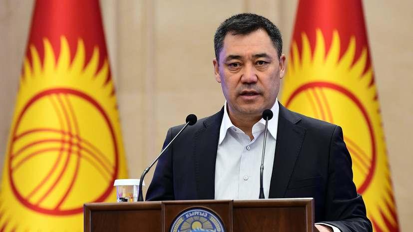 Президентът на Киргизстан ще направи първата си задгранична визита в Русия