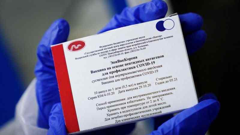 """Туркменистан регистрира руската ваксина """"ЕпиВакКорона"""""""