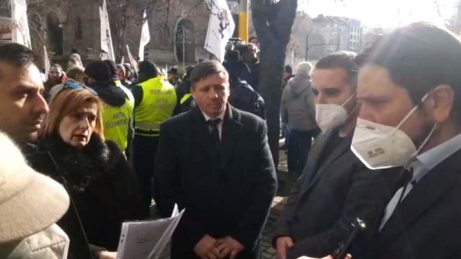 """Протест на """"Възраждане"""" срещу ограничителните мерки"""