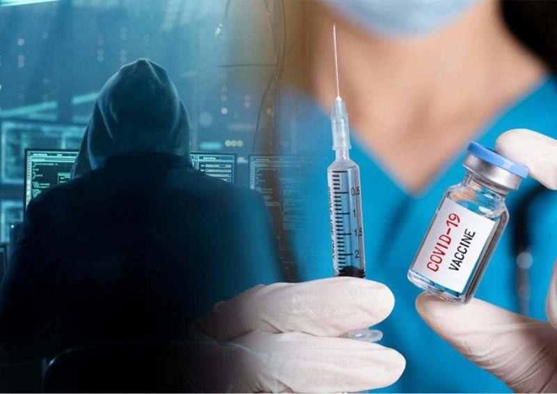 Хакери откраднаха документи от Европейската агенция по лекарствата