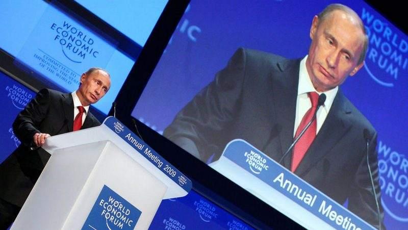 Путин ще говори в Давос на 27 януари