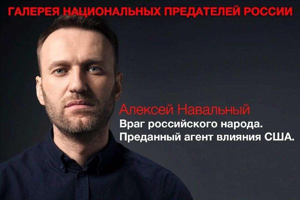 """Читатели за Навални: """"Той не се връща в Русия, той е в изгнание от Германия"""""""
