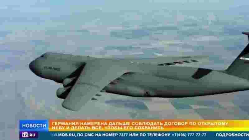 Русия излиза от Договара за открито небе