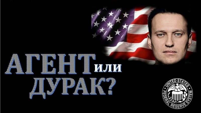 Тази вечер Навални се завръща в Русия