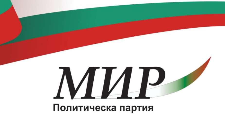 """Партия """"МИР"""" инициира онлайн петиция в подкрепа втория мандат на Радев"""