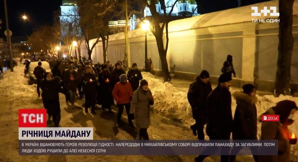 """1+1: Заедно с жителите на Киев паметта на загиналите на """"Майдана"""" бе почетена от белоруси"""