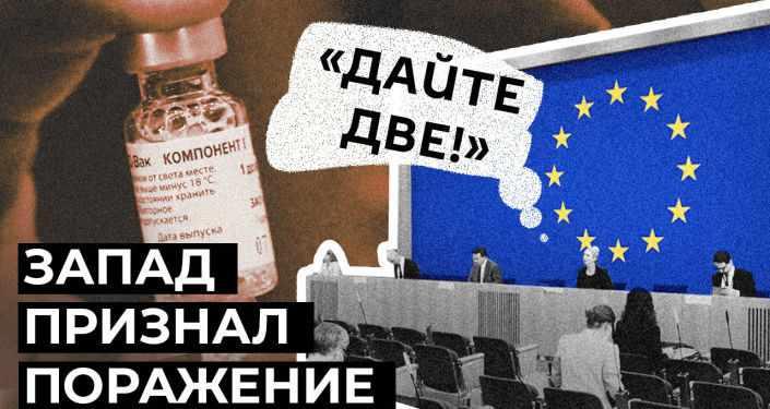 SvD: ЕС е непровратлив кораб с нерешителен екипаж