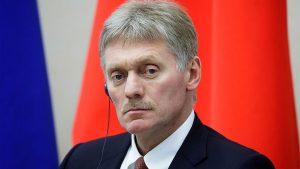 Кремъл: Русия не вижда взаимност в опитите за поправяне на отношенията със Запада