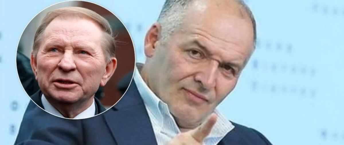 Руското възмездие настигна украински олигарх