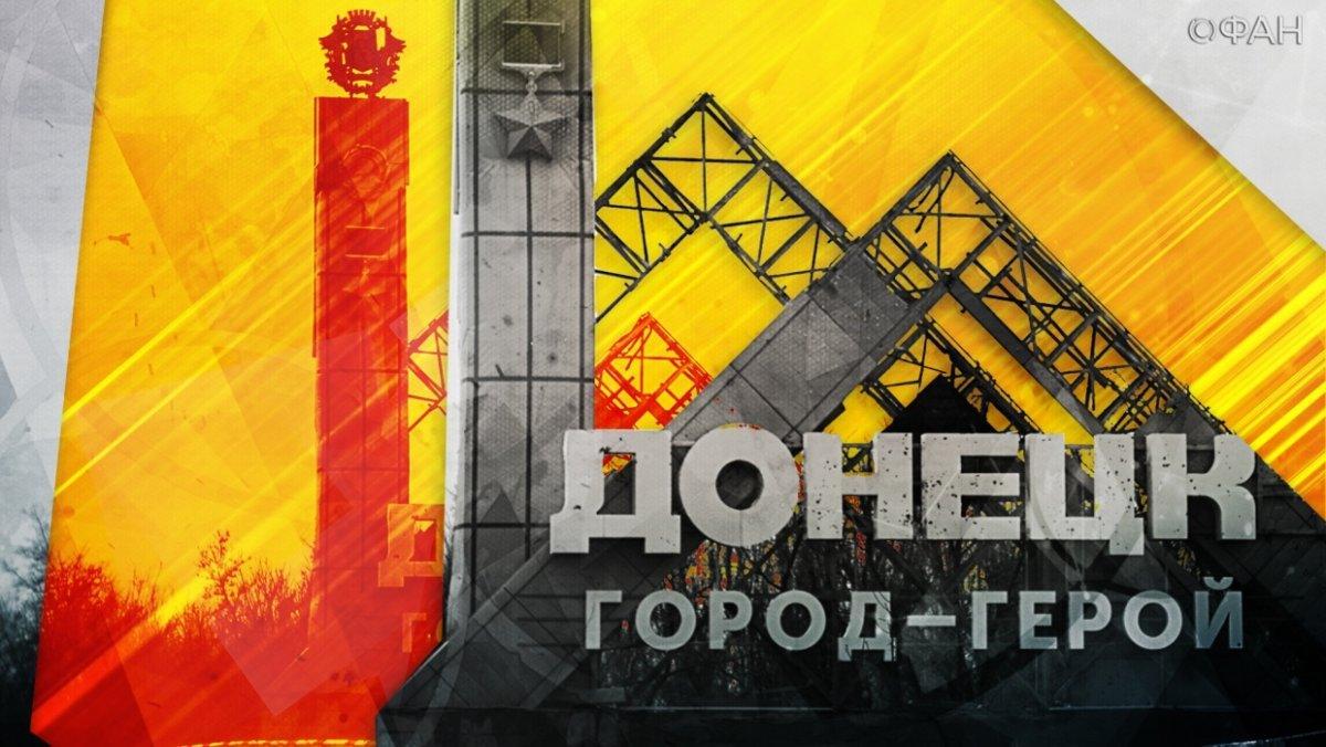 Под залповете на украинските оръдия Донбас се подготвя за присъединяване към Русия