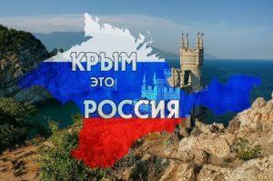 От Крим посъветваха Анкара да остави мечтите си за юга на Русия