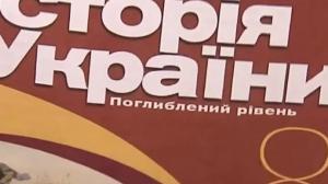Украинските русофоби са шокирани от новия учебник по история на Украйна