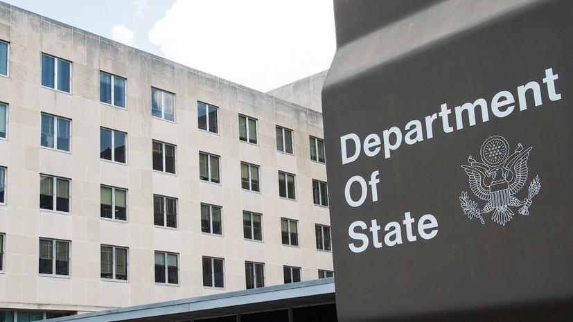 САЩ прокарват интересите си на Балканите чрез финансирането на СМИ в рамките на $2,5 млн