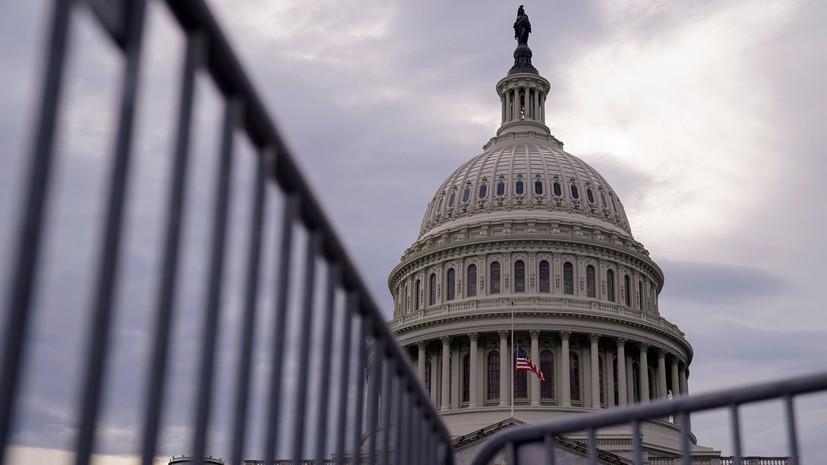 """В Конгреса на САЩ предложиха да бъдат подкрепени """"демократичните стремежи"""" на белорусите"""