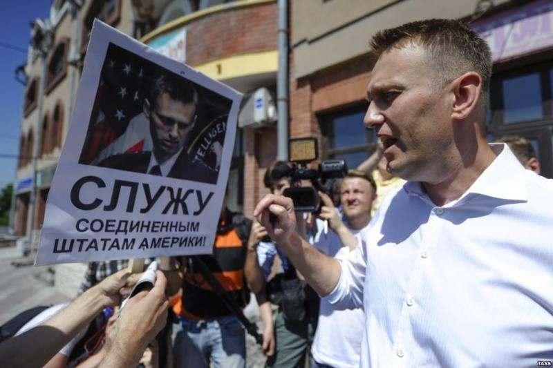 Bloomberg: ЕС започна обсъждане на нови санкции срещу Русия поради ситуацията с Навални