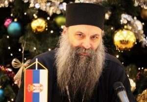 В Сърбия е избран нов патриарх