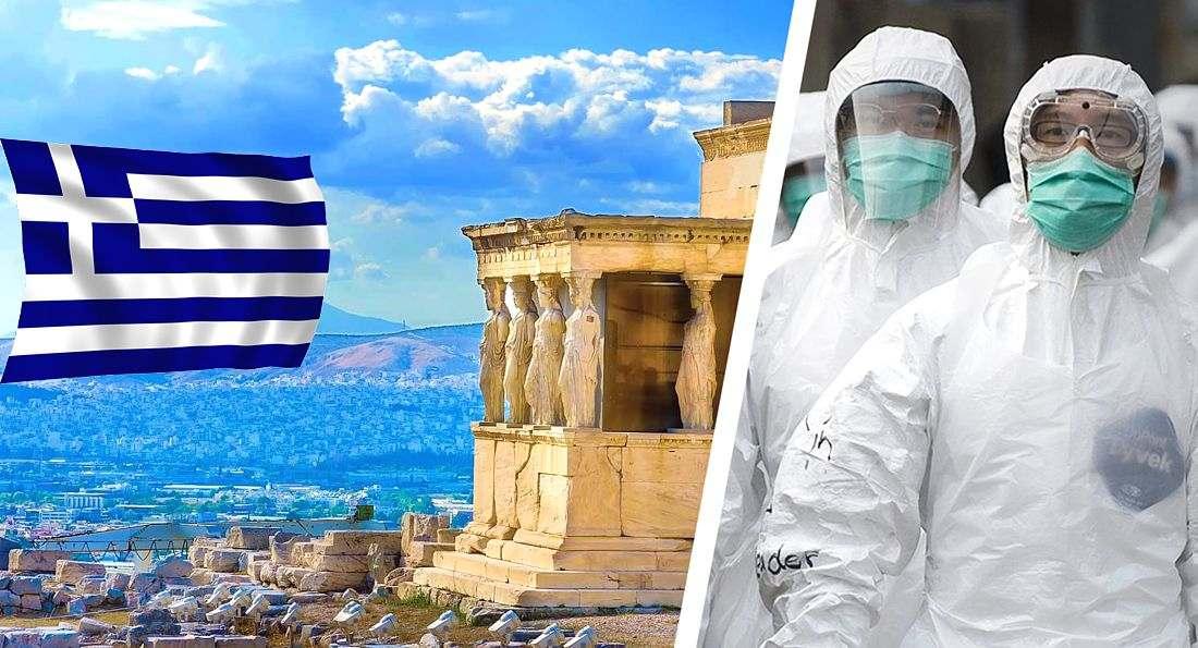 Старт на специализирани центрове за ваксиниране срещу Covid-19 в Гърция