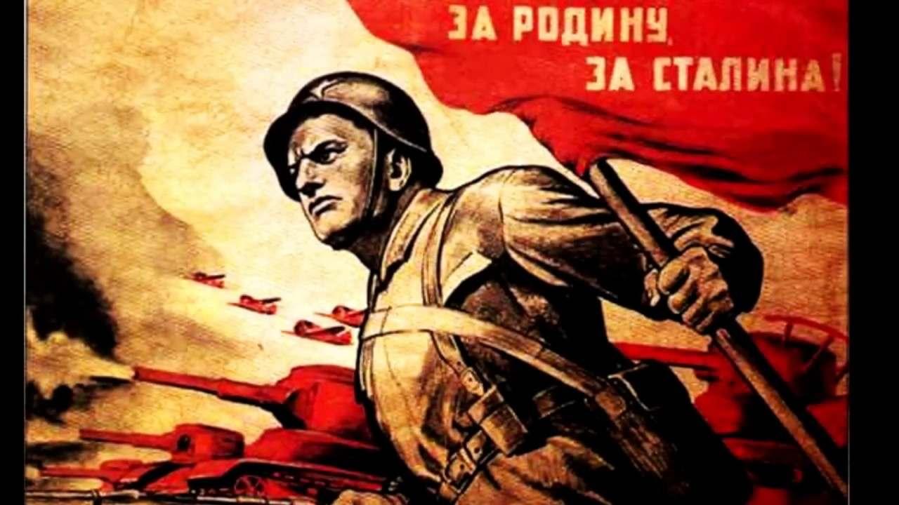 """Червената армия на СССР спаси живота на милиони, които Хитлер счита за """"подчовеци"""""""