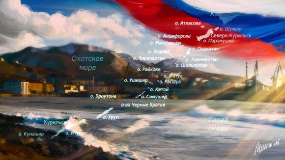 Япония се изплаши: Русия разполага средства за РЕБ на Курилите