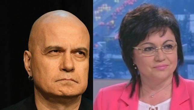 Политолози: Курсът на Нинова пречи на социалистите, Слави Трифонов има огромен шанс