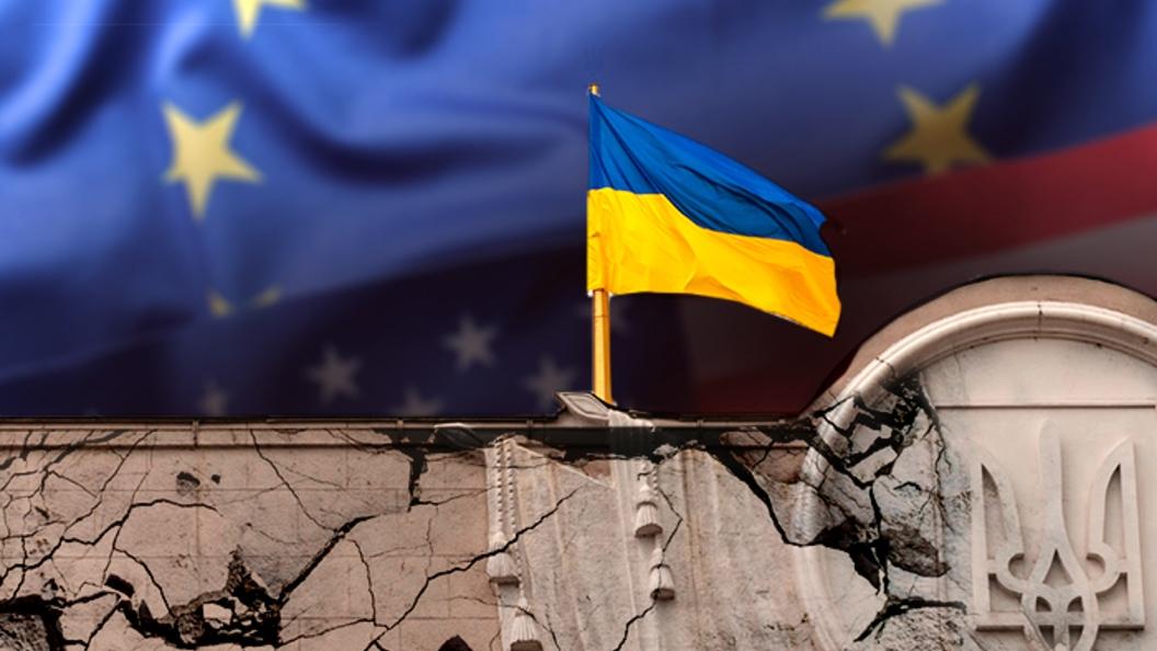 Вести: Под натиска на Запада Украйна отказа да защити икономиката си
