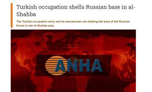 Anha News: Турция погрешно нaнесе удар по базата на руските войски в Сирия