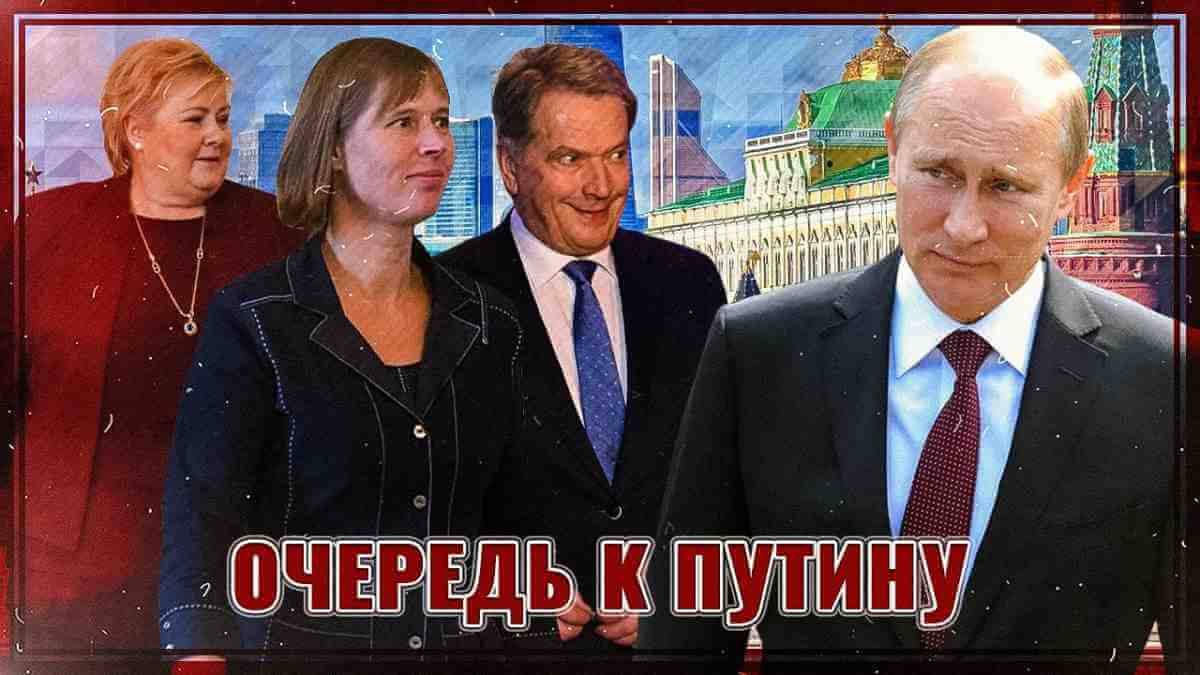 """""""Световни лидери ще чакат на опашка пред Путин"""""""