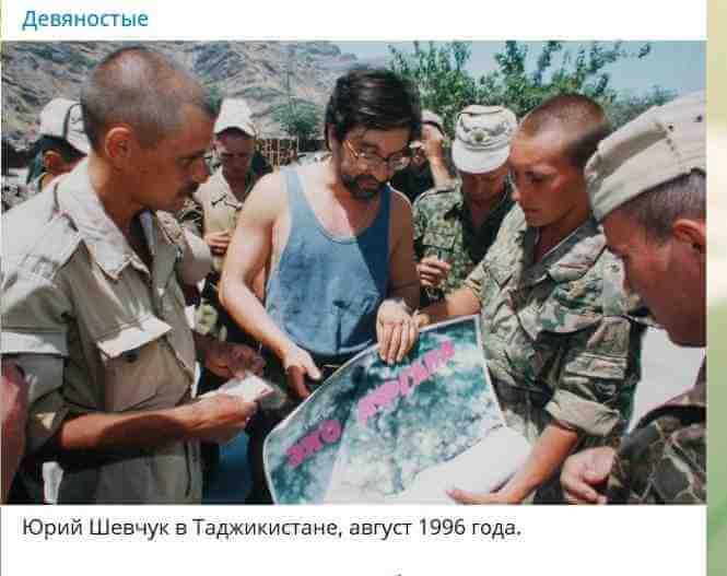 """""""Когато ни видя, той заплака"""": Руски войник се среща с групата """"ДДТ"""" и влиза в историята"""