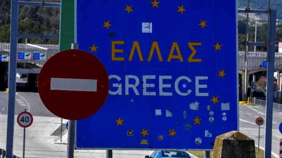 Рекорден брой новозаразени в Гърция, масови глоби
