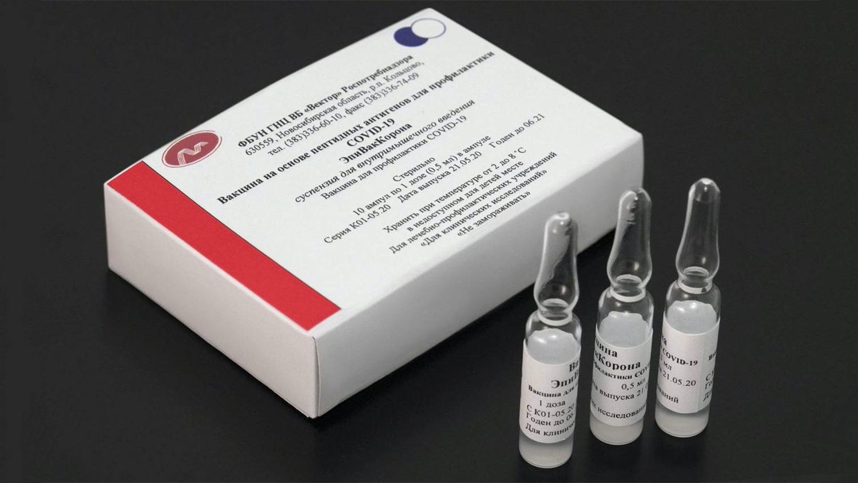 """Руската ваксина """"ЕпиВакКорона"""" бе одобрена при хора над 60-годишна възраст"""