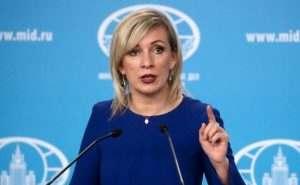 Мария Захарова коментира действията на Прага с думите на Карел Чапек