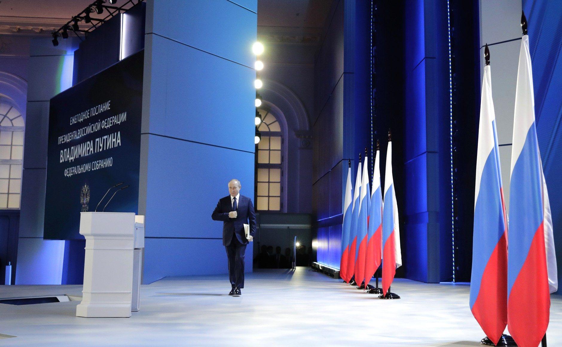 Рейтингът на Путин след посланието му до Федералното събрание