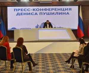 В случай на война, ДНР е готова за контраатака - Денис Пушилин