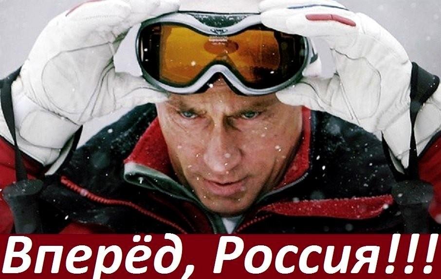 """""""Ако НАТО и САЩ разположат военни бази в Украйна, Русия ще ликвидира първо тях!"""""""