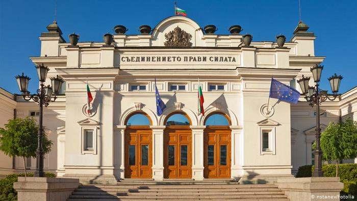 Депутатите наложиха мораториум върху концесиите и назначенията, извършени от правителството в оставка