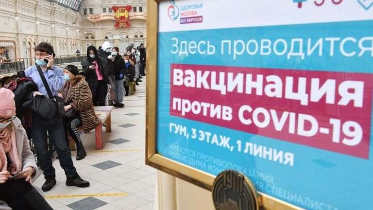 400 хиляди възрастни жители на Москва са ваксинирани срещу Ковид-19