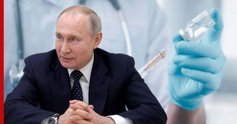 Путин призова всички руснаци да се ваксинират