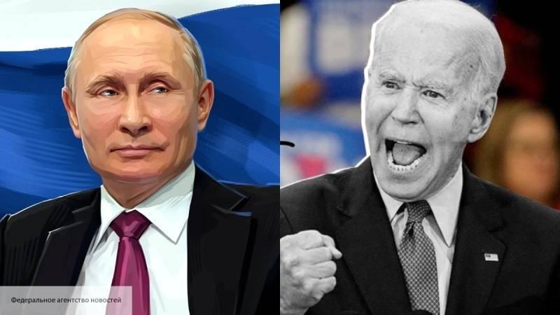Експерти оцениха бъдещето на отношенията между Русия и САЩ