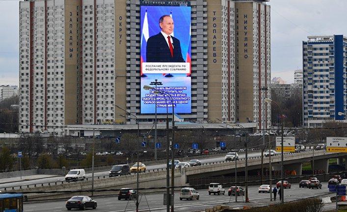 Daily Mail: Путин обвини Запада и заплаши с червена линия, вслушайте се в тезите му