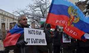 """Отворено писмо до Президента на РБългария да оглави инициатива """"България - Зона на мира"""""""