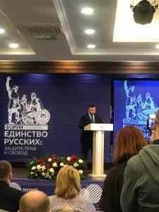 Единство на руснаците, единство на славянството- предизвикателствата пред славянския свят
