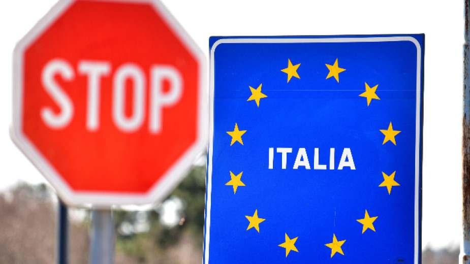 Италия удължаваограничителния режим на пътуване до 15 май