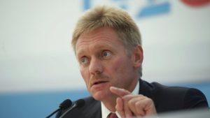 Кремъл посочи единственото условие за деескалация в Донбас