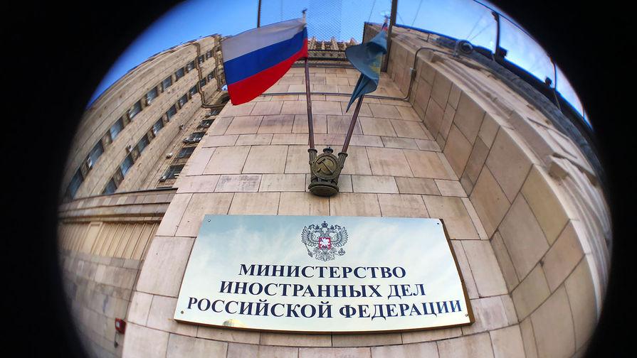 Руското външно министерство информира за засилване на кибератаките върху своите ресурси